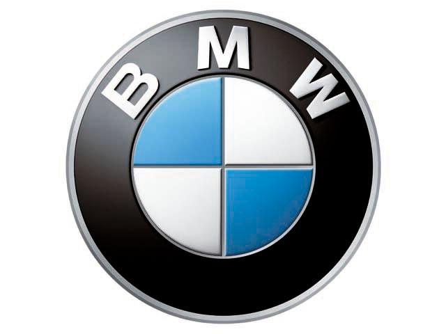 BMW Integrated